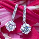 CZ diamond earrings Luz ( Razz ) New York limited edition designer cz diamond Platinum finish-jewelry presents gifts birthday wedding anniversary
