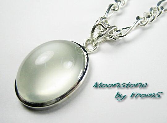 天然石ムーンストーン