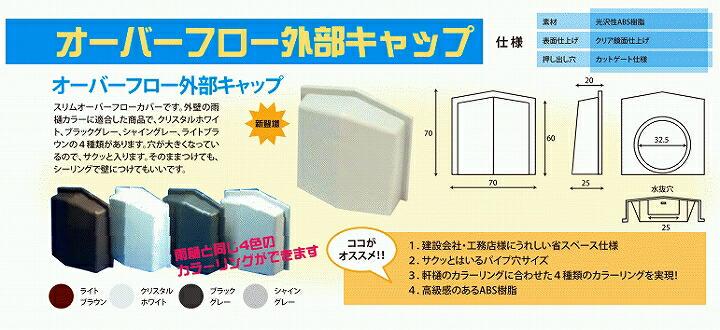 frp  라쿠텐 일본: 【 오버플로 커버/크리스탈 화이트 】