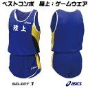 """アシックスランニング shirts shorts up and down """"THE best combo"""" Select1 (mark)"""