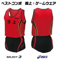 ") working under Asics tank top underwear top and bottom set ""THE best component stereo"" Select3( Mark"