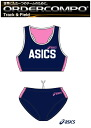 ASICS women's ランニングオーダーコンポ bra top and panties down set PX02 (mark)