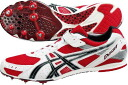 ASICS track and field in for the long haul spike Dee spurt FX DSPURT FX TTP769