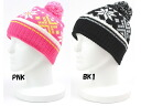 """Descente DESCENTE/ hat / knit hat / ski / snowboarding """"hall garment DKC-3230J which there is not of the youth beanie joint"""""""