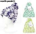 "nothpeak north Picus key snowboarding knit hat ""beanie"" NP-9285"