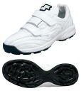 SSK baseball training shoes 'power runner CPX TR7614WT