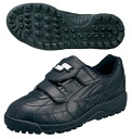 "SSK baseball training shoes ""Preston BBC"" TR8304B"