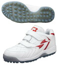 "SSK baseball training shoes ""Preston ARE"" TR8304R"