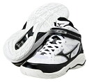 "Basketball shoes ""wave hero WAVE HERO BB2"" 13KL-26009 for Mizuno Mizuno Jr."