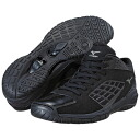 "Mizuno Mizuno basketball shoes ""wave rial SPIDER/ black"" 13KL-29009"