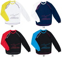 "Mizuno mizuno land ""practice shirt"" (long sleeves) 51SP261"