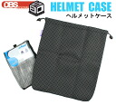DBS accessories KIZAKI Chiaki ski and snowboard helmet case DBS-3613