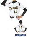 ZETT 야구 셔츠 「 소년 용 야구 셔츠에 직접 인쇄 FDP35 」 전체 유 방, 유 방 번호, 번호 있음