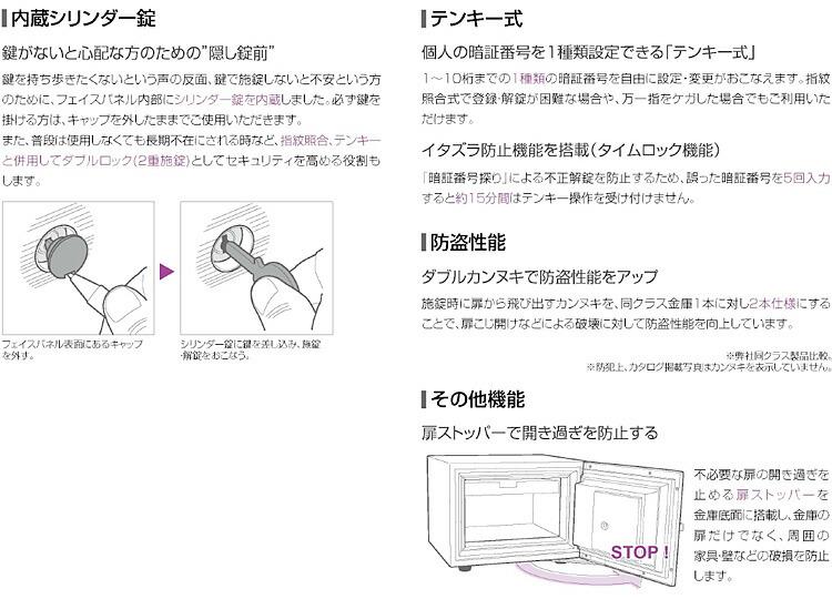 テンキー式製品詳細