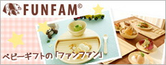 funfan