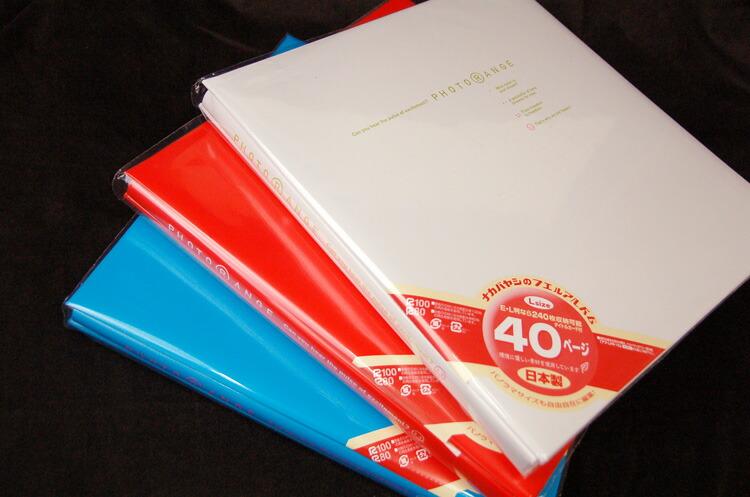 フエルアルバム 白フリー台紙20枚 フォトレンジ ホワイト 20L-92-W