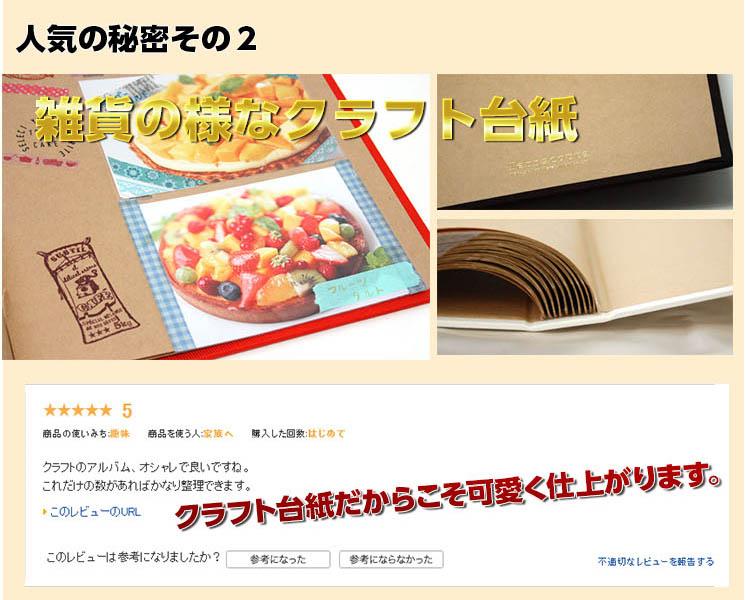 テラコッタ WEB限定色 登場!