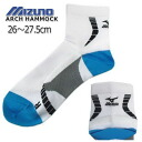 Mizuno arch hammock ankle length sport socks