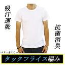 Crochet touch rice short sleeve round neck T shirt