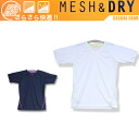 Low backlash series sporty stretch stitch design T shirt