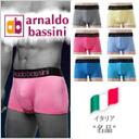 Italy Brand アーノルドバッシーニ 남성용 사각 팬티 남성 속옷