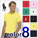 Ralph Lauren polo shirt short sleeve