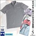 Kanoko polo shirt short sleeve