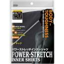 POWER-STRETCH power stretch Heineken nor shirt