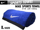 Nike sports towels L size