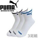 Puma mens socks 3 pair