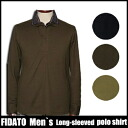 Luxury layered long sleeve polo shirt