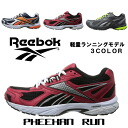 Reebok PHEEHAN RUN 3color