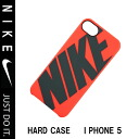 Nike classic hard case iPhone 5 models