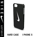 Nike swoosh hard case iPhone5 response model