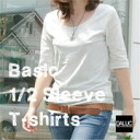 d'Arc Lady's basic five minutes length sleeve T-shirt