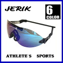 Generics for athletes sport sunglasses