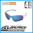 Sports sunglasses LBR-305 sports sunglasses are unisex