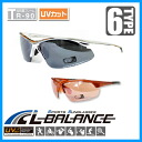 Sports sunglasses LB running sunglasses unisex 6type