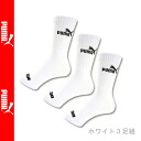Puma mens socks 3 pair サイドロゴ crew socks