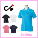 Confidence ladies polo shirt
