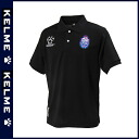 New products! Emblem polo shirt