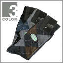 New products! Socks 3 pieces set (25-27 cm)