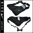 Nike running hydration Pack