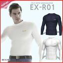 New products! Exeo high-performance underwear round neck