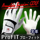 ★ Pro Fit ★ Golf Gloves all sheep leather specifications right-handed and left-handed