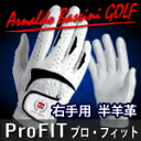 ★ Pro Fit ★ Golf Gloves half-sheep leather specifications left-handed and right-handed