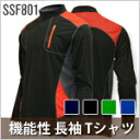 SSF801 long sleeves men OUTDOOR functionality T-shirt