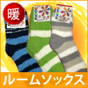 Warm fluffy Marshmallow material room socks (3 feet set of Chef's choice)