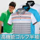 High performance men's Golf short sleeve polo shirt