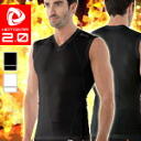 High-performance underwear V neck sleeveless